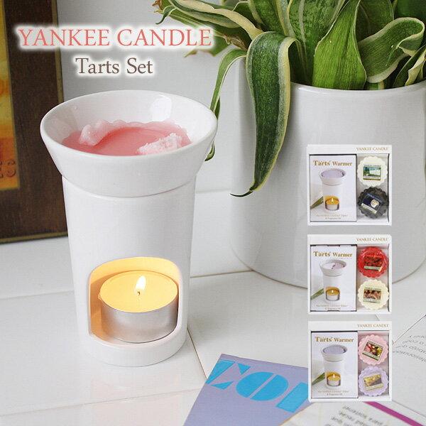 【ポイント10倍】YANKEE CANDLE・ヤンキーキャンドル タルトセット【アロマキャンドル フレグランスキャンドル】