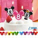 【ポイント10倍】ディズニーナンバーキャンドル【誕生日 パーティー ディズニー 数字 ケーキ】【10P27May16】