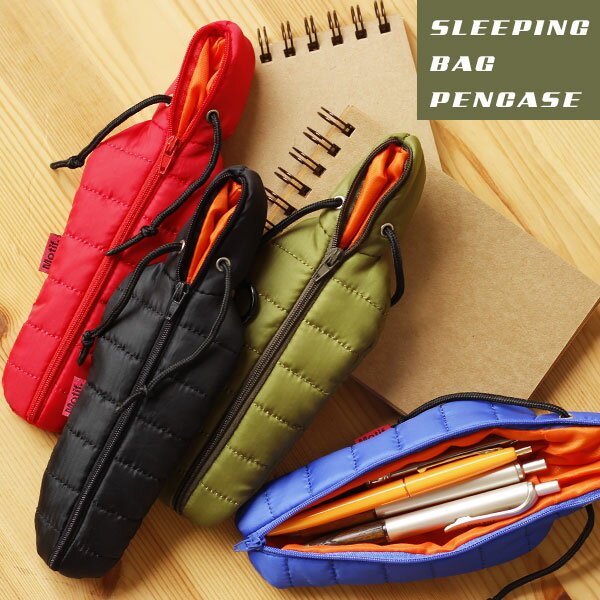SLEEPING BAG PENCASE・スリーピングバッグペンケース【Motif. 筆箱 ユニーク おもしろ ペンポーチ】
