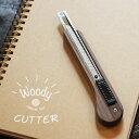 WOODY CUTTER・ウッディカッター【magnet ナチュラル 木目 シンプル オシャレ 文房具 スライド式 9mm刃 小型】