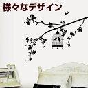 【ポイント10倍】ウォールステッカーC【インテリアステッカー 壁紙】