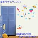 ウォールステッカーE【インテリアステッカー 壁紙】【10P27May16】