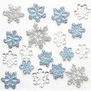 GelGems・ジェルジェムバッグS トィンクルスノー【クリスマス 雪の結晶】【10P27May16】