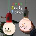 クリスマス スマイルランプ【スパイス SMILE スマイル カワイイ ロープ ハンギング】