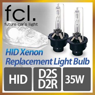 fcl. HID 35W D2R/D2S HID Xenon Replacement Light Bulbs 2pcs for Aqua NHP10