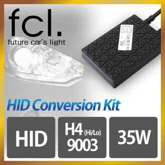 fcl. 35W H4 Hi/Lo (HB2/9003) HID Xenon Conversion Kit