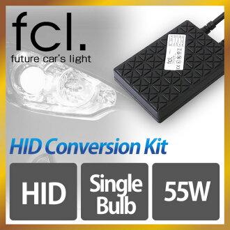 fcl. 55W Single Beam HID Xenon Conversion Kit