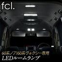 ノア ヴォクシー60系(AZR6 ) SMDLEDルームランプ40連【LED/ルームランプ/ノア ヴォクシー 60系 /車用品/カー用品/内装パーツ】