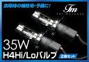 Hfm-hid-354299v