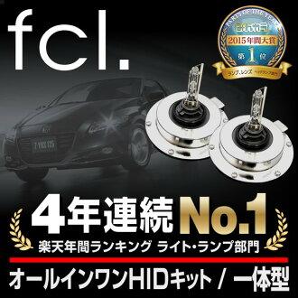 HID haze 35W model choice