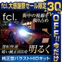 fcl hid d4s d4r d2s d2r ��^ 55W 45W ���� ��������� (6000K�8000K) ��� �����������...