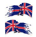 イギリス国旗ステッカー 左右セット【フラッグ シール】