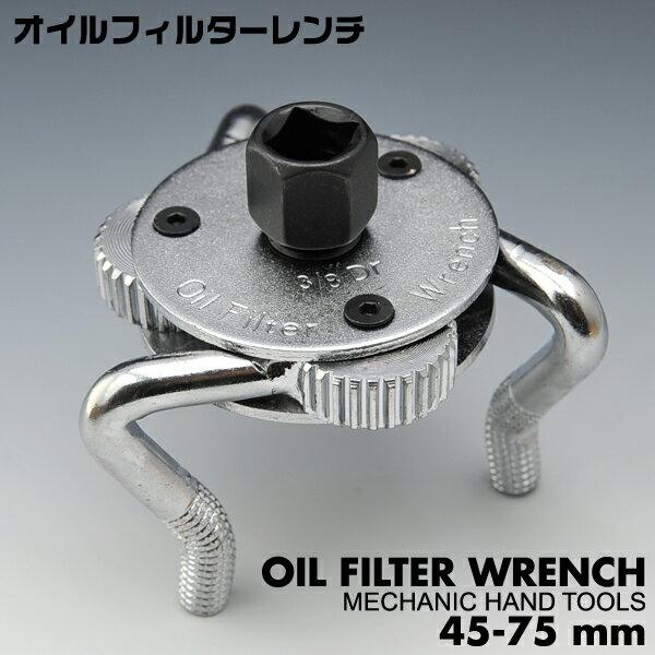 オイルフィルターレンチ 対応サイズ65ミリから110ミリ〔バイク クルマ メンテナンス オイル交換〕