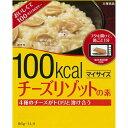 【大塚食品マイサイズチーズリゾットの素 86g【食品】