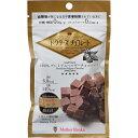 【爆発的人気のチョコレート!!】【即納可】Mother Renka ドクターズチョコレート ノンシュガーミルク 30g【