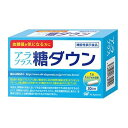 【送料無料】アラプラス糖ダウン30カプセル 【健康食品】【機能性表示食品】