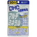 【DHC】マルチミネラル 20日分 60粒【健康食品】