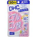 【DHC】 ヒアルロン酸 20日分 40粒 【健康食品】