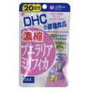 【DHC】濃縮プエラリアミリフィカ 20日分 60粒【健康食...