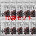 【期間限定10袋セット!!】【送料無料】 Mother Renka ドクターズチョコレート ノンシュガー ダーク 30g
