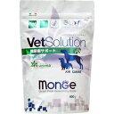 【送料込み!!】【VetSolution】 ベッツソリューション 犬用 糖尿病サポート 400g 【食事療法食】