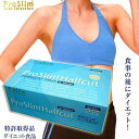【なんと!このお値段で販売中】プロスリムハーフカット2g×30粒【ダイエット】
