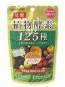 【健康食品】マルマンNEW 発酵 植物酵素 125種 90粒入り【酵素】