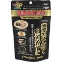 【健康食品】【ミナミヘルシーフーズ】発酵黒にんにく卵黄香酢90 90日分 270球