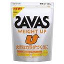 スポーツをする全てのアスリートに最適。ザバス(SAVAS)プロテインウエイトアップ 1.2kg(袋)