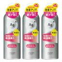 資生堂 Ag+(エージープラス) パウダースプレーD<LL>(医薬部外品)【お買い得3個セット】