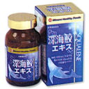 天然原料100%、99.5%以上の高純度スクワレン 深海鮫エキス(鮫肝油)