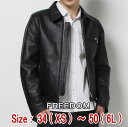 ショッピングレザージャケット Freedom 本革 シングルライダースジャケット メンズ ライダースジャケット レザージャケット 革ジャン 本革ジャケット ブラック 黒 大きいサイズ XS S M L LL 3L 4L 5L 6L バイク トラッカー ギフト プレゼント フリーダム PB-1506