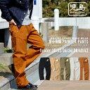 児島ジーンズ 公式通販 富士金梅 ペインターパンツ アメカジ ワーク ストレート バイク メンズ ボトムス kojima genes 【RNB1263】