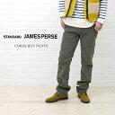 【50%OFF】【ジェームスパース JAMES PERSE】コーデュロイ 5P パンツ・MVX1084-0171202【メンズ】【f】【RCP】【ボトムス】【50】