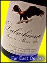 【送料無料】ジェームス・ハリディー5★評価 ヴィクトリアの超モンスターワイン 【送料無料】[2004] イーグル・シリーズ シラーズ ダルウィニー・ワインズ Dalwhinnie wines / Eagle Shiraz750ML