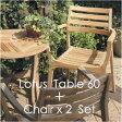 ガーデンテーブル:ロータステーブル60+アームチェアー2脚 合計3点セット[F-185]【fsp2124-6f】【あす楽対応不可】【全品送料無料】
