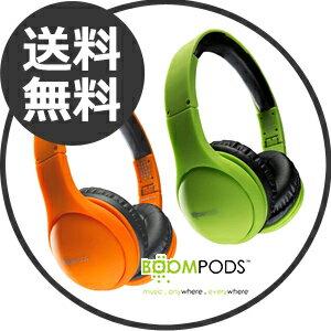 ヘッドフォン ヘッドホン headpods折りたたみ/ポータブル/オーディオ/スマホ/かわ…...:feeling-berry:10000001