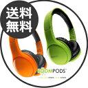 イギリスから上陸したBOOMPODS ヘッドホン ヘッドフォン headpodsiphone アンドロイド スマホ かわいい おしゃれ かっこいい人気 高音質 プレゼント グリーン オレンジ ホワイト ブルー カラフル
