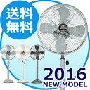 扇風機 おしゃれ レトロ 売れ筋 人気 2016 ファン アンティーク クラシカル デザイン家電 ランキング