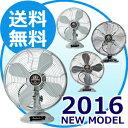 ハモサ 扇風機 おしゃれ レトロ 売れ筋 ファン アンティーク クラシカル デザイン家電 ランキング HERMOSA