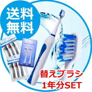 歯ブラシ ジェネリック
