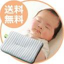 baby salaf(ベビーサラフ) クールピローS35×25×2cm授乳枕としても♪