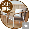 おしゃれなデザイン ソファ Join Sofa 1P 1人掛けタイのインテリアメーカー FLO北欧風 ナチュラル オーク ブラック ホワイト リビング カフェ レストラン オフィス