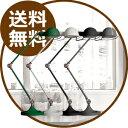 【インダストリアルデザイン】デスクランプ 卓上照明 KUHMO DESK LAMP クフモデスクランプ 男前インテリア アンティーク風 ヴィンテージ加工 HERMOSA