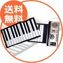 【128種類の音色♪】ピアノの練習に 旅行などに持っていける電子ピアノ和音対応ロールピアノ61で練習やアウトドアにも!【送料無料】