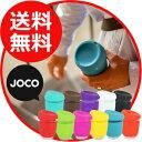 おしゃれでかわいいマグカップ JOCO CUP 12oz ジョコ カップ 360ml耐熱タンブラー オフィス プレゼント おすすめ 人気 ギフト マイボトル ふた 蓋