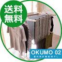б┌║╟┬ч300▒▀OFFепб╝е▌еє╟█╔█├цб█╝╝╞т╩к┤│д╖ ▓░╞т╩к┤│д╖ OKUMO 02 екепет1┬цд╟е┐екеыдф░с╬рдЄе│еєе╤епе╚д╦┤│д╗ды╝╝╞т┬┐╡б╟╜дтд╬д█д╖╩к┤│д╖ ╝╝╞т ┬ч═╞╬╠е┐екеы┤│д╖ е╖б╝е─ е│еєе╤епе╚ └▐дъ╛Ўд▀ └▐дъд┐д┐д▀ ┬┐╡б╟╜ е┐екеые╣е┐еєе╔
