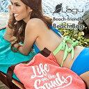 ショッピングビーチバッグ 砂が付かないビーチバッグ ラグー LAGU Beach Bagエコバッグ 軽量 アウトドア 旅行 折り畳み 海水浴