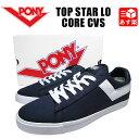 ポニー PONY トップスター TOP STAR LO CORE CVS キャンバス スニーカー ネイビー×ホワイト 【サイズ有り】【410453-13U】【新品】 新品 mellow 靴 【smtb-m】【あす楽対応】【古着屋mellow楽天市場店】