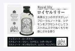 グランセンスリード(スティック)ディフューザー重厚感のあるガラスボトル魅惑のブランドアロマフレグランスオイルとスティックのセット